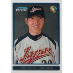 2009 Bowman Chrome Hisashi Iwakuma WBC Prospects
