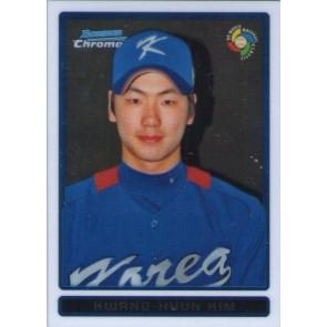 2009 Bowman Chrome Kwang-Hyun Kim WBC Prospects