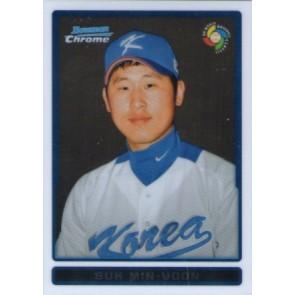 2009 Bowman Chrome Suk-Min Yoon WBC Prospects